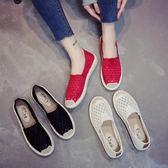 夏季新款漁夫鞋女小白網紗鏤空平底女鞋一腳蹬懶人學生網布鞋【尾牙交換禮物】