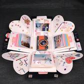 爆炸盒子相冊DIY手工相冊本韓國創意情侶浪漫紀念冊影集 米蘭shoe