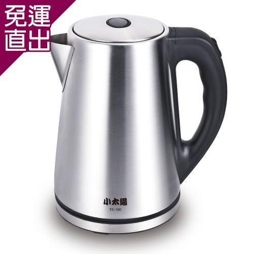 富力森/小太陽/PERFECT (福利品)1.8L不鏽鋼快煮壺(隨機出貨)【免運直出】