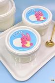 兔兔糯米糕年糕質地起泡膠越玩越有韌性解壓圓子史萊姆【白嶼家居】