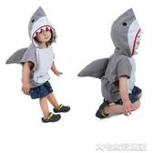 兒童動物衣服卡通人偶鯊魚cos服鯊魚服裝演出服海底世界角色扮演大宅女韓國館韓國館