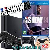 【PS4主機 美國職棒雙人組】2218A SLIM MLB19 THE SHOW 雙手把組【附保護套】台中星光電玩