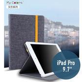 Apple iPad Pro (9.7吋) 文藝系列 彩繪卡通 側翻皮套 支架 平板套 平板 皮套 平板殼 防摔