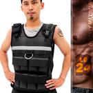 調節式24LB負重背心24磅負重衣服.舉重背心舉重衣.重力沙包沙袋配件.加重裝備舉重量訓練推薦