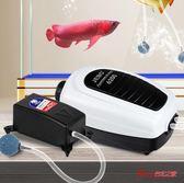 魚缸氧氣泵 小魚缸氧氣泵增氧泵超靜音充供氧打氧機養魚小型增氧器可調 1色