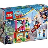【南紡購物中心】【LEGO 樂高積木】超級女英雄系列-Harley Quinn to the rescue41231