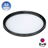 B+W XS-PRO 010 UV 52mm MRC Nano 超薄奈米鍍膜保護鏡