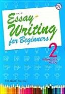 二手書博民逛書店 《ESSAY WRITING FOR BEGINNERS. 2: INDEPENDENT WRITING》 R2Y ISBN:9781599660431