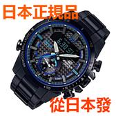 免運費 日本正規貨 CASIO 卡西歐 EDFICE ECB-800DC-1AJF 太陽能智能藍牙男錶 Bluetooth 智能手機鏈接功能