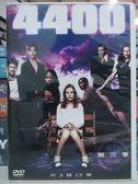 R08-020#正版DVD#4400 第三季(第3季) 3碟#影集#影音專賣店