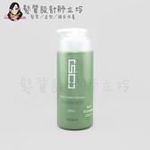 立坽『洗髮精』威傑士公司貨 WAJASS SC1 控油洗髮精500ml LS02 LS03