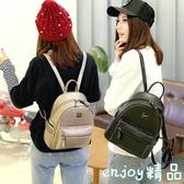 雙肩包女韓版2018時尚個性百搭迷你小包包2018新款女士背包潮書包