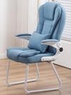電腦椅家用辦公椅會議椅弓形職員學習麻將座...