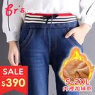 【brs】 牛仔褲 S-2XL 彩色 鬆...