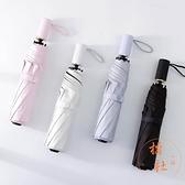 防曬防紫外線遮陽傘晴雨兩用太陽傘【橘社小鎮】
