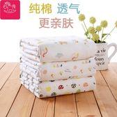 純棉嬰兒童四層紗布被子夏季寶寶幼兒園蓋被薄款浴巾空調被夏涼被   夢曼森居家