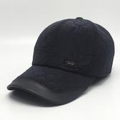 棒球帽-時尚經典休閒百搭毛呢男護耳帽3色73pi18【巴黎精品】