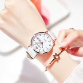 手錶女士韓版簡約時尚潮流氣質ins風防水電子機械錶初中學生女錶