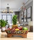 水果供盤 泰國家用木質干果盤供盤客廳中式創意個性復古實木水果盤茶幾擺件 3C公社YYP