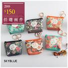 零錢包-韓風玫瑰花紋防刮皮質零錢包-共6色-(特價品)-A19190145-天藍小舖