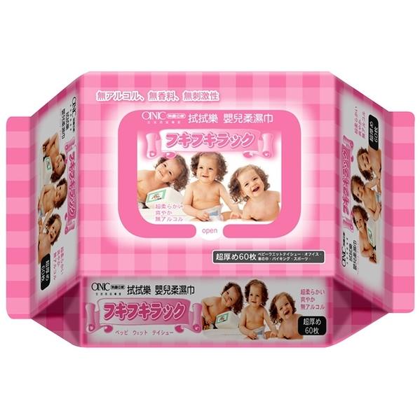 拭拭樂 專利保濕蓋 嬰兒柔濕巾-粉紅,尺寸18x20cm (60抽/單包) 【杏一】