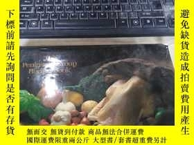 二手書博民逛書店The罕見Peninsula Group Recipe BOOK