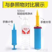 打氣筒 氣球兒童玩具便攜式手推腳踩家用  創想數位