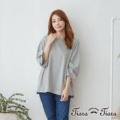 【Tiara Tiara】百貨同步 捲捲五分袖純棉上衣(灰)