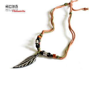 藏飾繩編項鏈