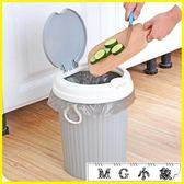 臥室垃圾桶廚房衛生間大號帶蓋紙簍