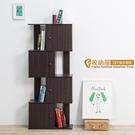 門櫃 收納【收納屋】米諾創意四層門櫃& DIY組合傢俱