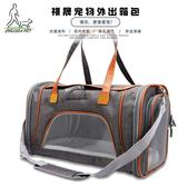 寵物手提包 單肩皮質貓包 小型泰迪狗包 寵物手提袋 外出便攜包