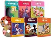 (二手書)寶寶的第一套經典童話(6冊+2CD)