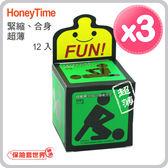 【保險套世界精選】哈妮來.樂活套超薄型保險套-綠(12入X3盒)