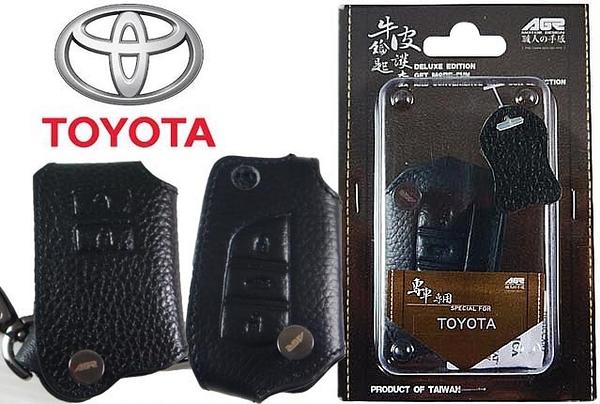 AGR TOYOTA 專用 牛皮 鑰匙皮套 鑰匙包 鑰匙套 YARIS RAV4 WISH ALTIS