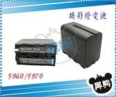 黑熊數位 LED攝影燈 持續燈 YN160II YN600 YN300II 專用NP-F960 F970 電池