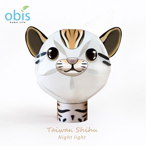 擁瓣燈飾-台灣石虎【obis】
