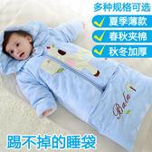 四季嬰兒童寶寶睡袋春秋冬款空調款可拆袖法蘭絨純棉睡袋春夏薄款‧時尚