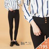 窄管褲 金屬三釦高腰收腹彈性合身長褲M~XL號-BAi白媽媽【196101】
