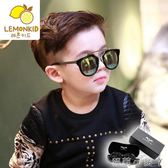 太陽鏡兒童眼鏡男童女童寶寶墨鏡潮防紫外線小孩眼鏡 全館免運