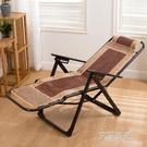 折疊躺椅折疊椅子沙灘靠背現代麻將椅辦公室成人躺椅竹椅午休椅【快速出貨】