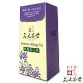 【名池茶業】阿里山樟樹湖 飽滿圓潤 香氣十足1斤 (150gX4入)