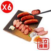 【中晏生機】松香豬飛魚卵香腸組(飛魚卵香腸X4+原味香腸X2)-電電購