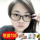 時尚簡約‧男女款眼鏡‧暢銷日本‧超彈性‧輕巧‧不易變形‧耐刮-面黑腳亮灰色