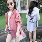 薄外套 女童防曬衣中長款中大兒童防紫外線空調連帽開衫潮  GB870 『優童屋』