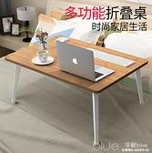 加高小桌子臥室坐地宿舍床上可折疊懶人桌大學生女寢室書桌寫字桌  YYJ【雙十一鉅惠】