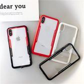 【SZ62】仿真玻璃 紅米 note5 Pro手機殼 紅米note4X 紅米5 plus 紅米5手機殼 紅米note6手機殼