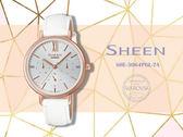 【時間道】CASIO |SHEEN 優雅簡約三眼仕女腕錶/銀白面白皮帶(SHE-3064PGL-7A)免運費