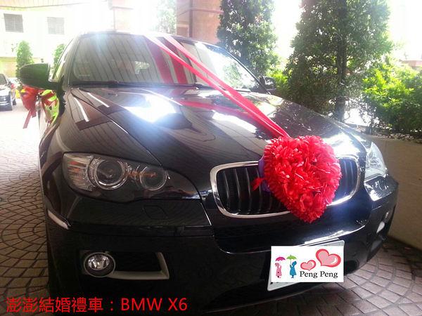 台南禮車【bmwX6】結婚禮車劵