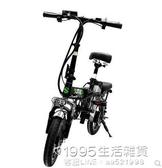 電動車 摺疊電動自行車代步小型成人男女性迷你代駕寶鋰電池電瓶車 1995生活雜貨NMS